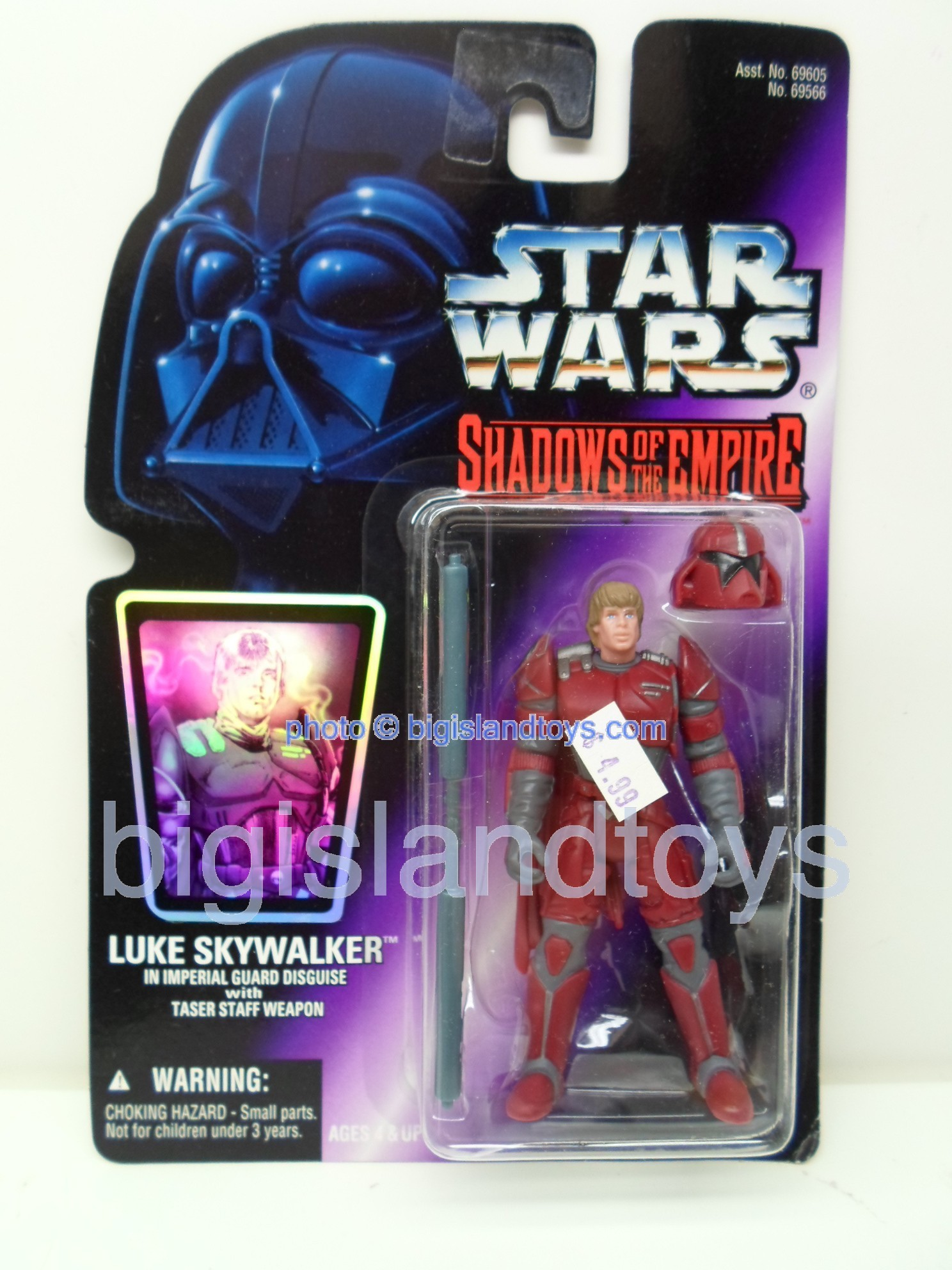Star Wars  Shadows of the Empire   LUKE SKYWALKER IMPERIAL GUARD DISGUISE