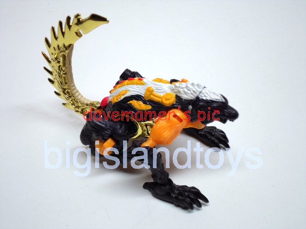 Transformers Beast Wars 1999  Stinkbomb