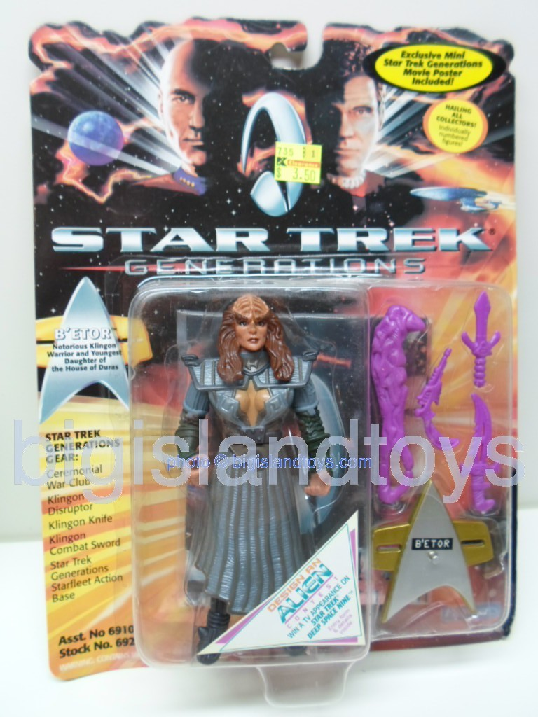 Star Trek  The Next Generation   Generations B Etor Damaged package