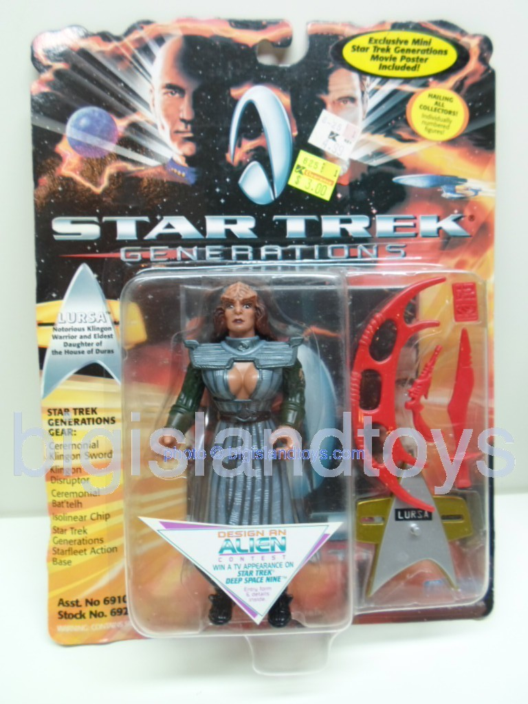Star Trek  The Next Generation   Generations LURSA Damaged package