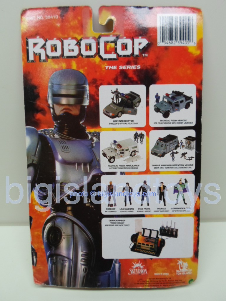 Robocop The Series   OCP Interceptor
