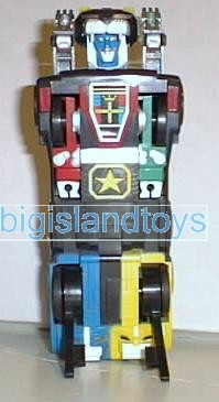 Voltron LJN Robots   Lion Force Battle Riser