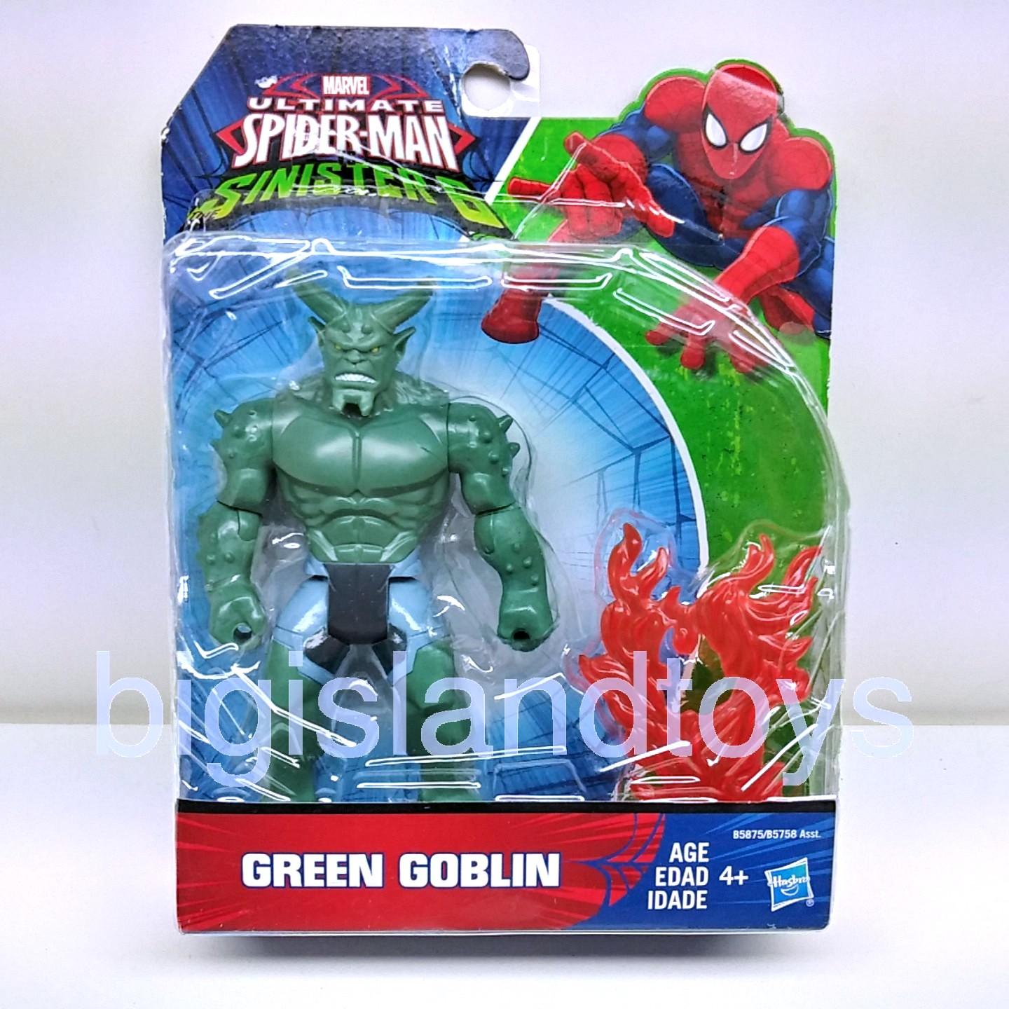 Spider-Man  Ultimate   Sinister Six Green Goblin