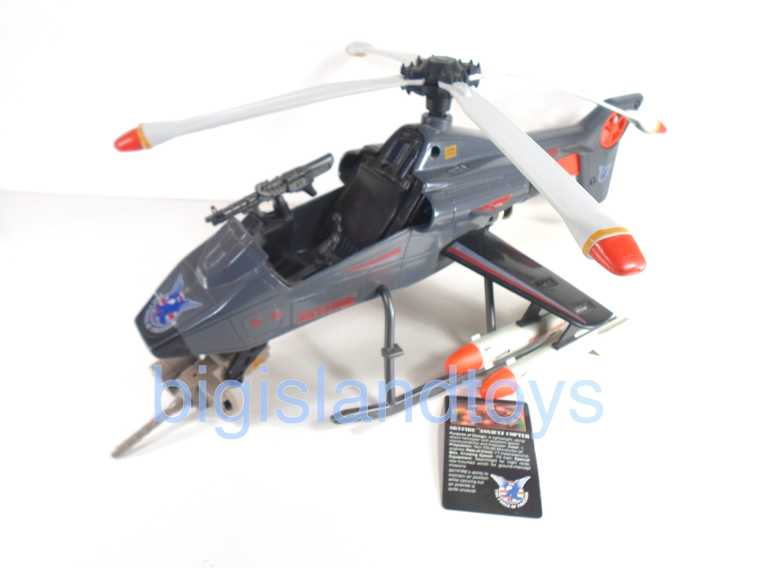 Rambo and the Forces of Freedom    SKYFIRE ASSAULT HELICOPTER