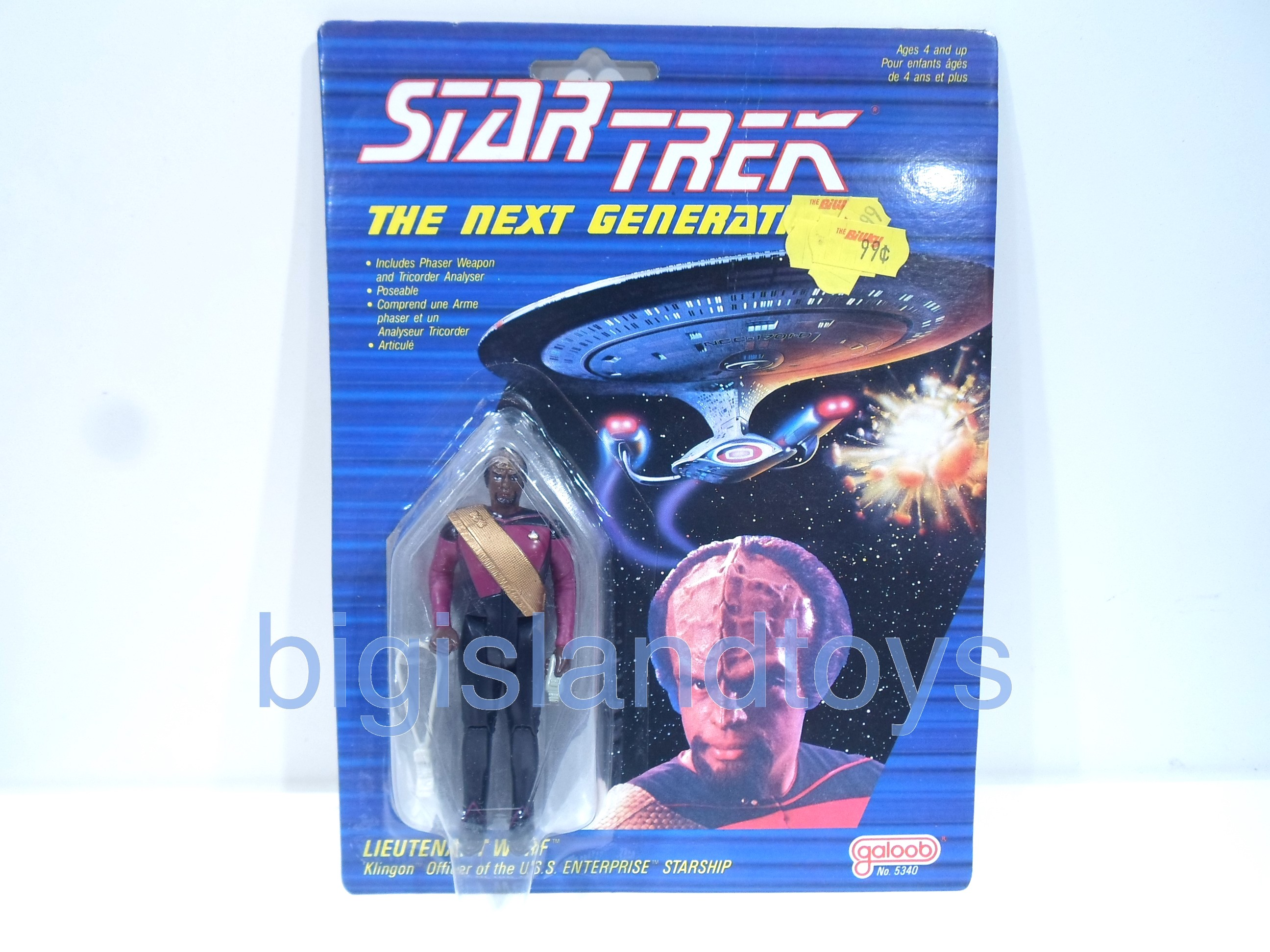 Star Trek  Galoob   Worf