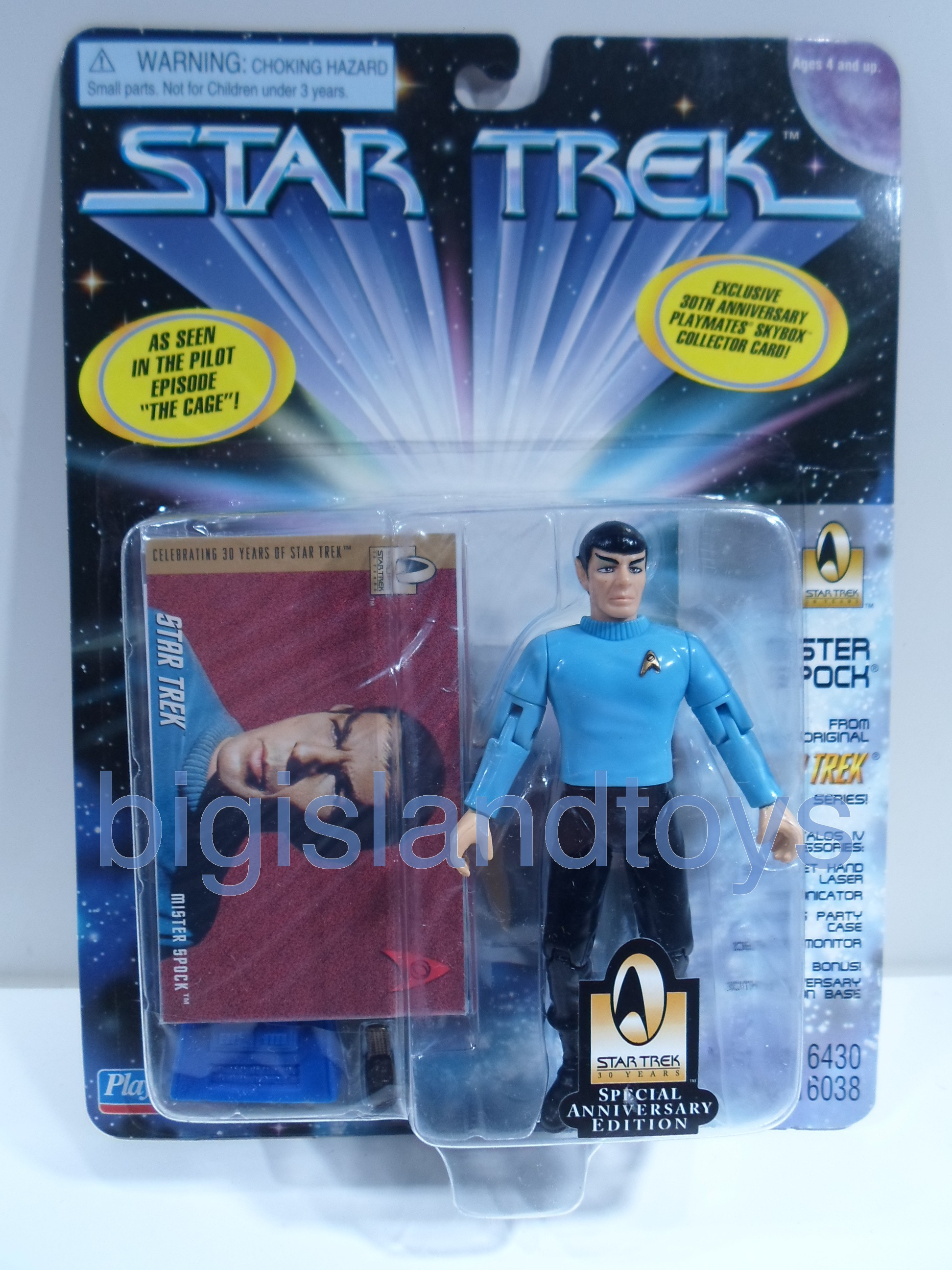 Star Trek  1995-1997 Series   Mister Spock Blue Weapons