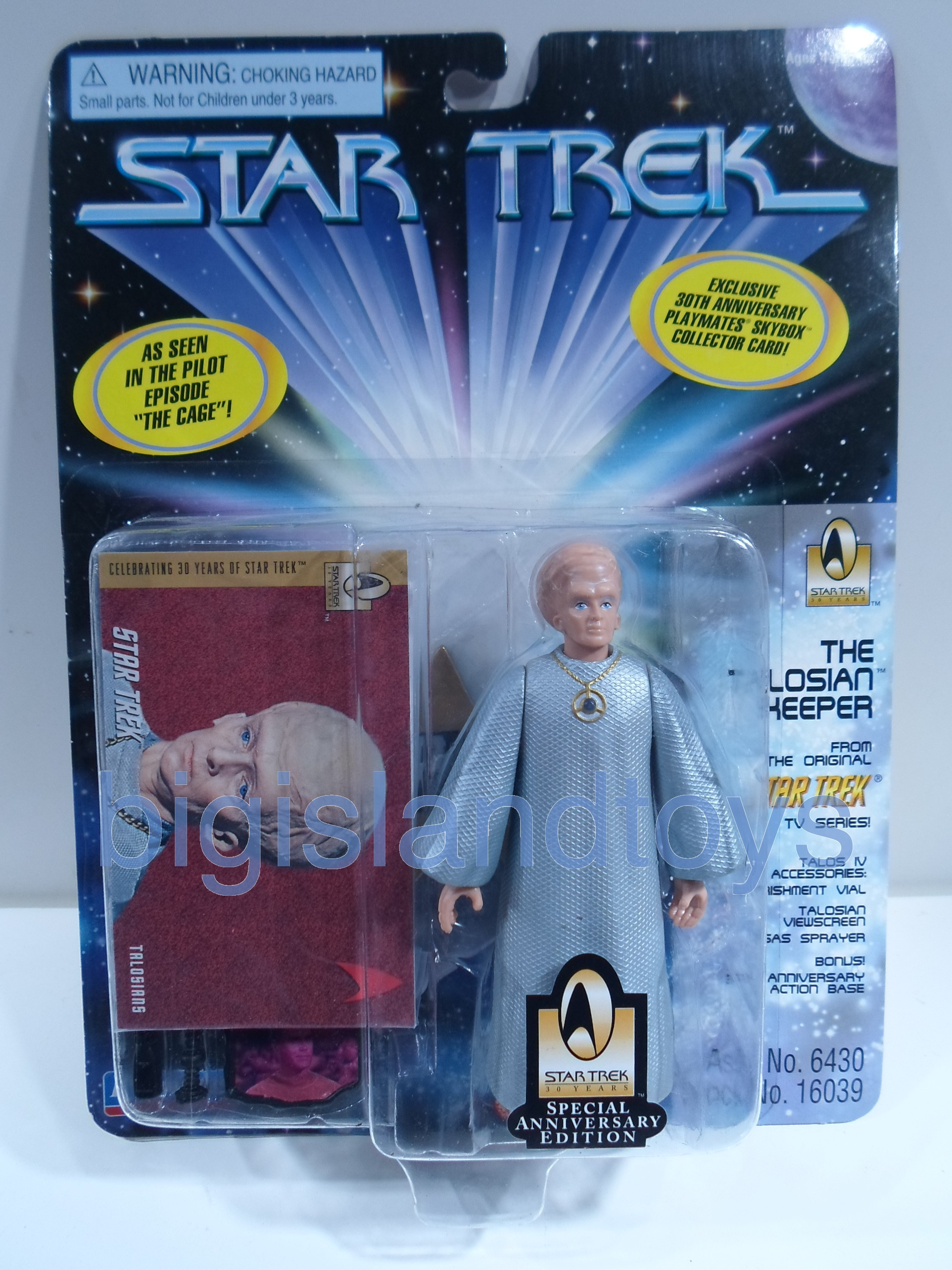 Star Trek  1995-1997 Series   The Talosian Keeper