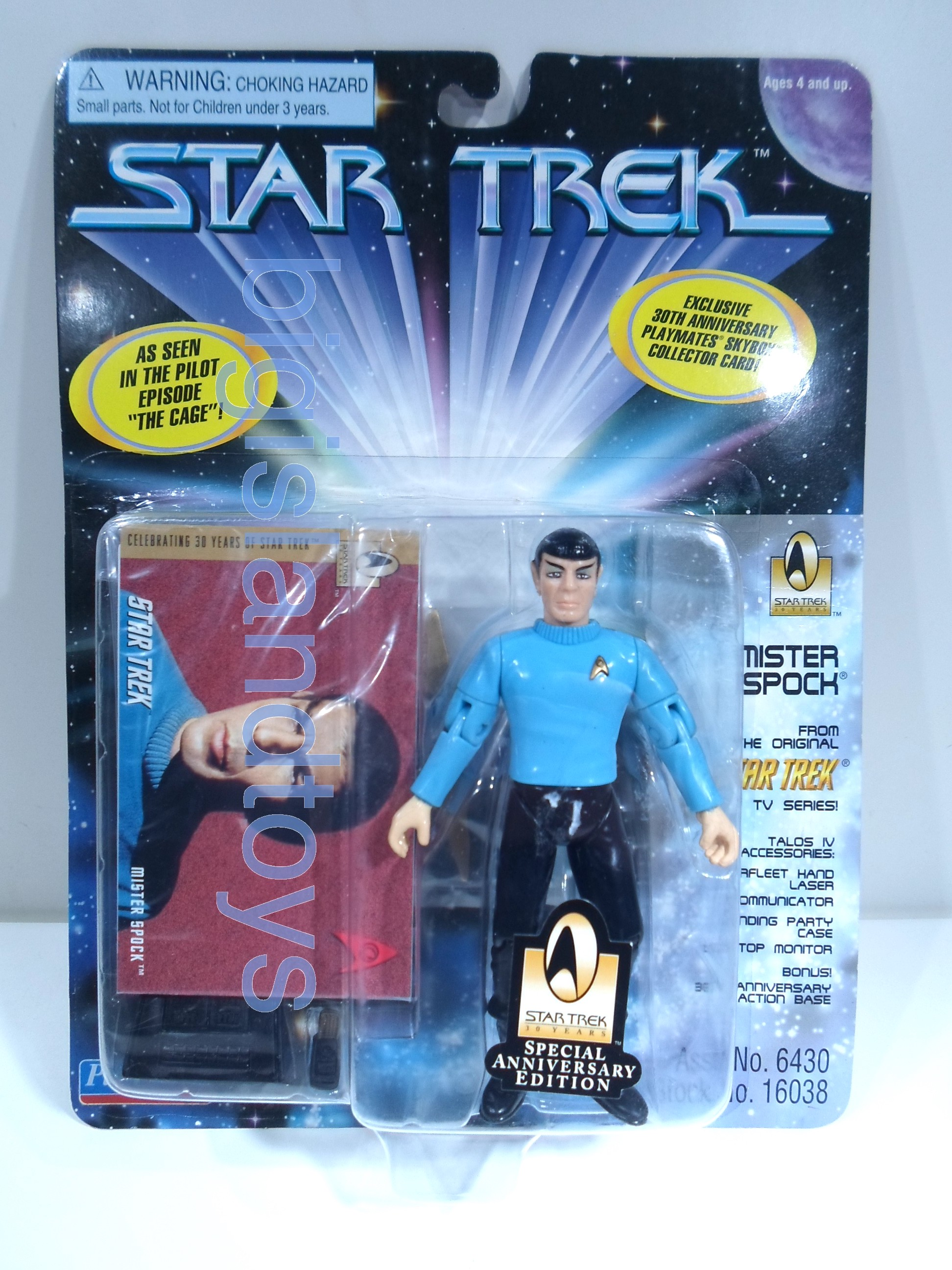 Star Trek  1995-1997 Series   Mister Spock Black Weapons